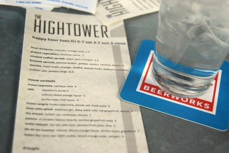 Recap: AFBA Happy Hour at The Hightower